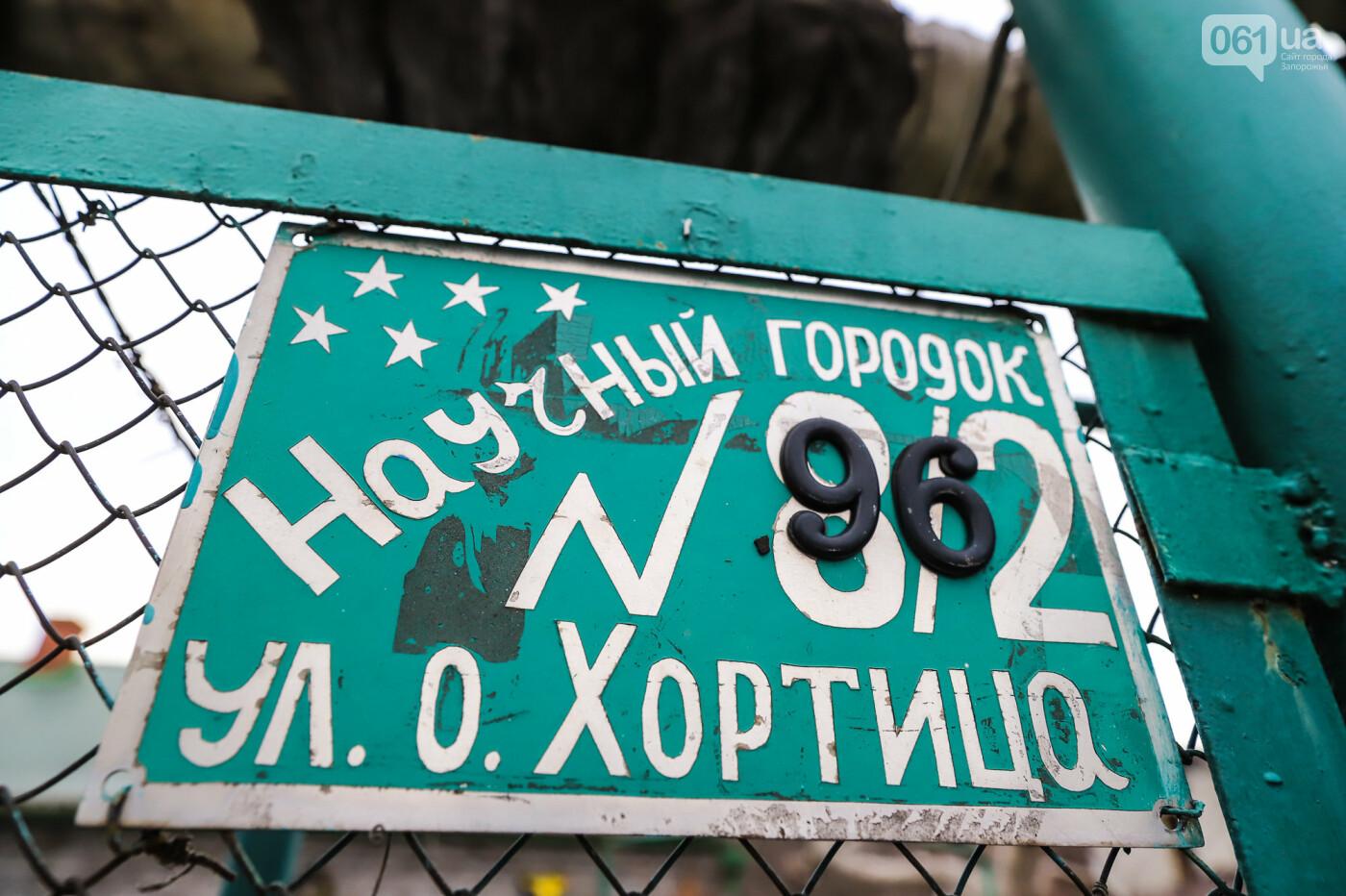 «В плену у заповедника»: как на Хортице живут люди без права на приватизацию жилья, - ФОТОРЕПОРТАЖ , фото-47