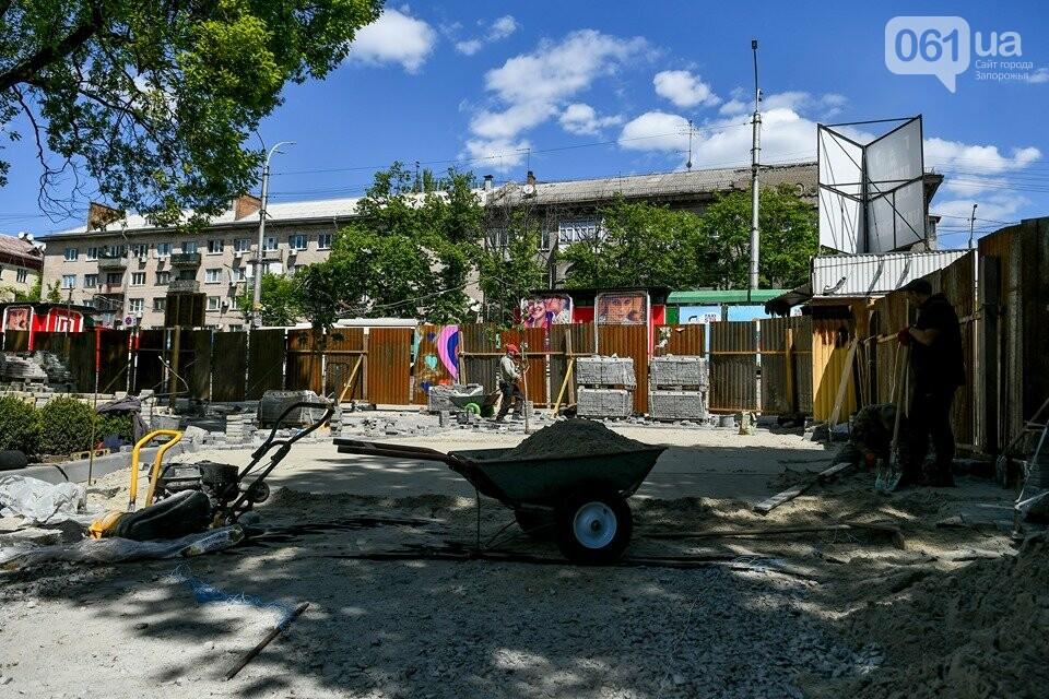 Реконструкция сквера Пионеров в фотографиях, фото-2