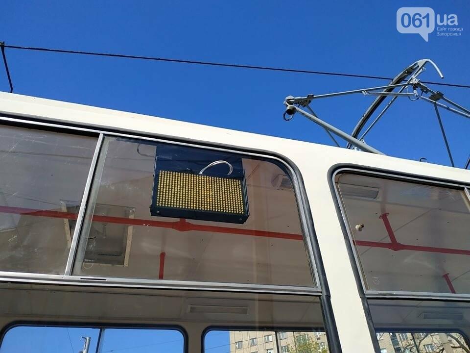 В Запорожье капитально отремонтировали еще два  трамвайных вагона за 600 тысяч гривен, фото-3
