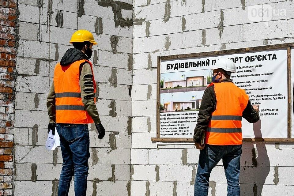 Днепропетровский подрядчик отказался достраивать амбулатории в Запорожской области, фото-16