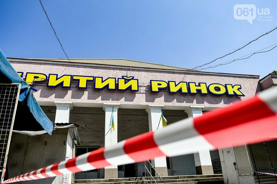 В Запорожье с 1 мая откроются два продовольственных рынка, фото-16