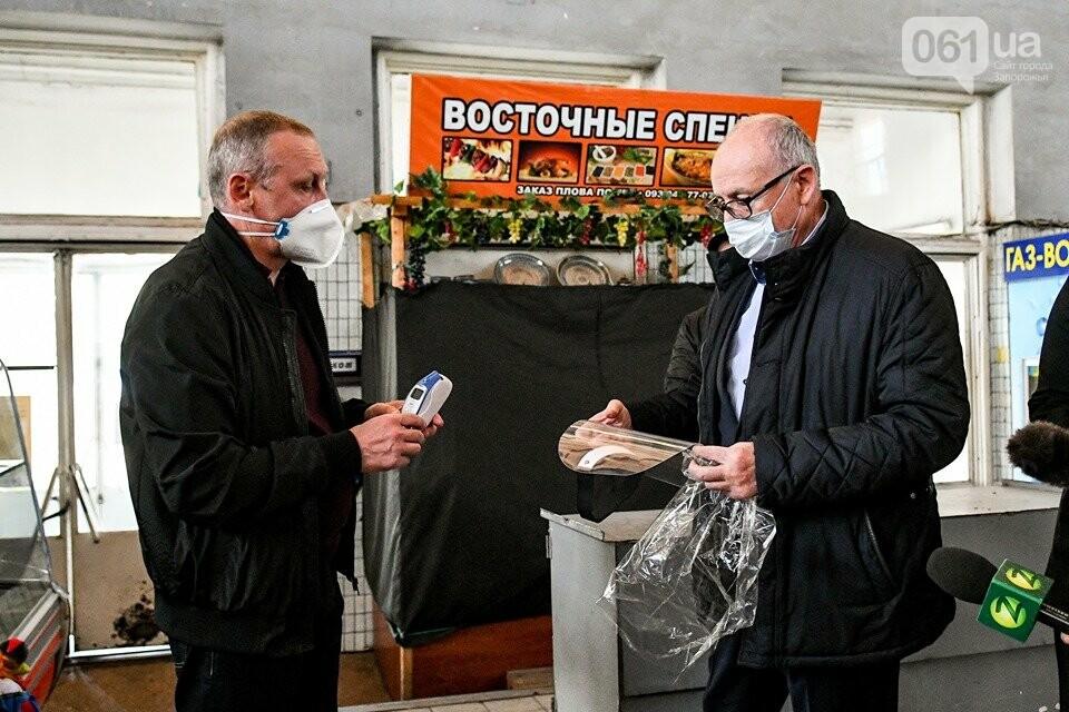 В Запорожье с 1 мая откроются два продовольственных рынка, фото-6