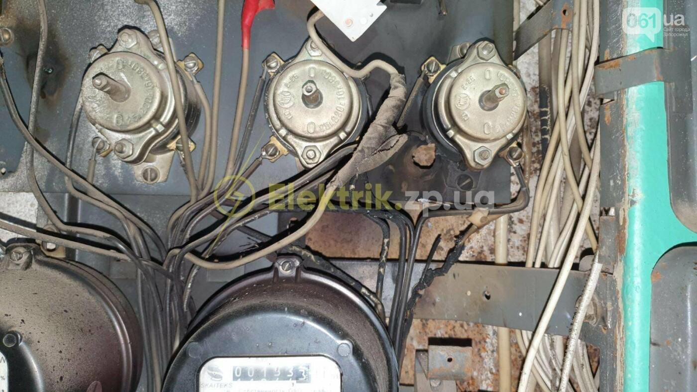 Услуги электрика в Запорожье. Электрик на дом во все районы города., фото-6