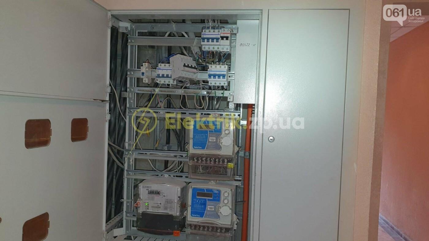 Услуги электрика в Запорожье. Электрик на дом во все районы города., фото-2