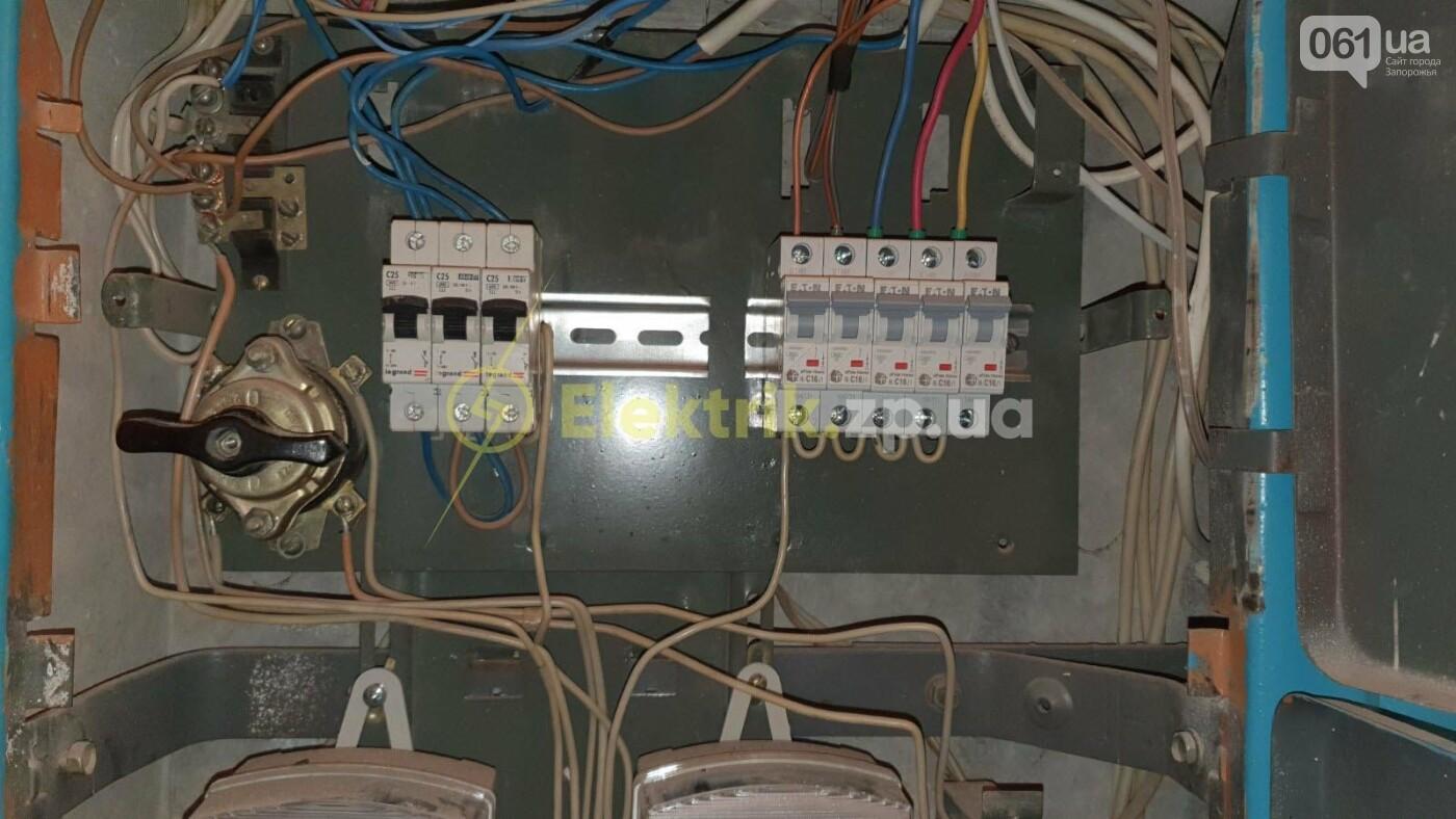 Услуги электрика в Запорожье. Электрик на дом во все районы города., фото-5
