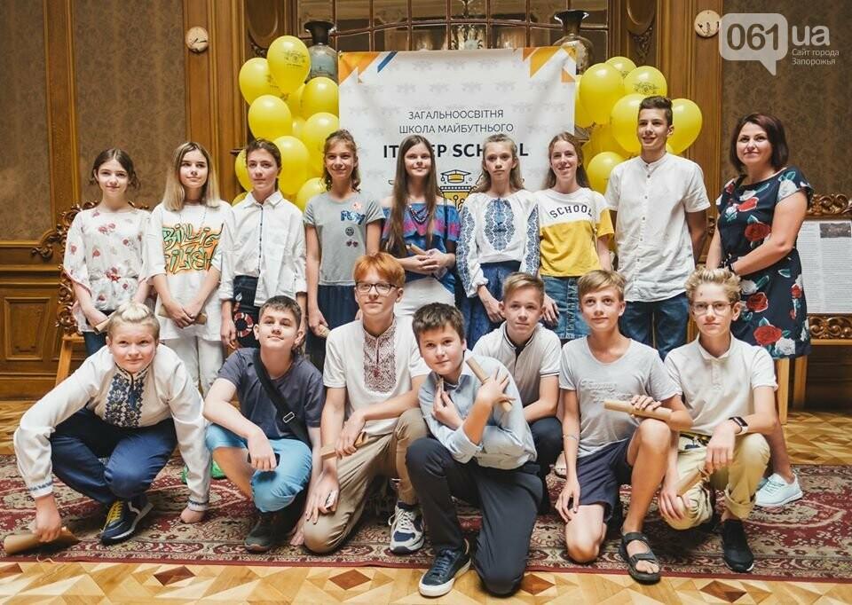 Освіта майбутнього: У Запоріжжі відкривається приватна загальноосвітня школа з ІТ-профілем, фото-1