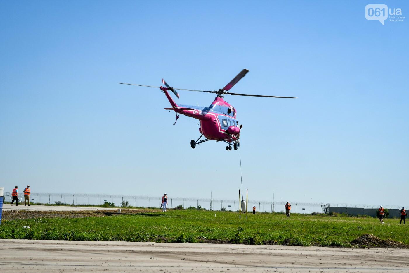 В Запорожье проходят соревнования по вертолетному спорту, - ФОТОРЕПОРТАЖ, фото-22