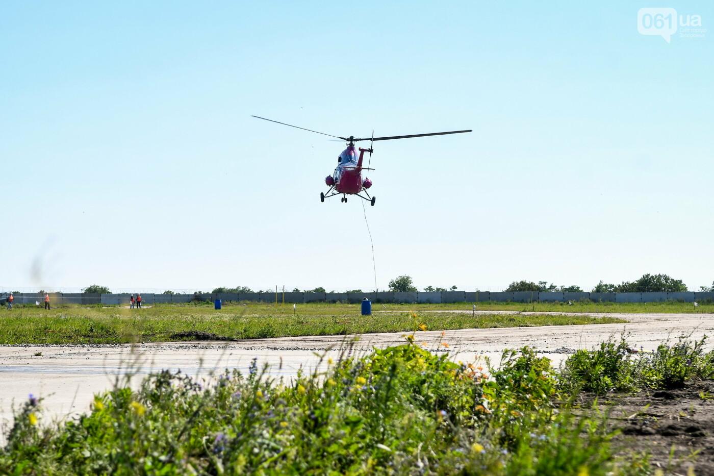 В Запорожье проходят соревнования по вертолетному спорту, - ФОТОРЕПОРТАЖ, фото-17