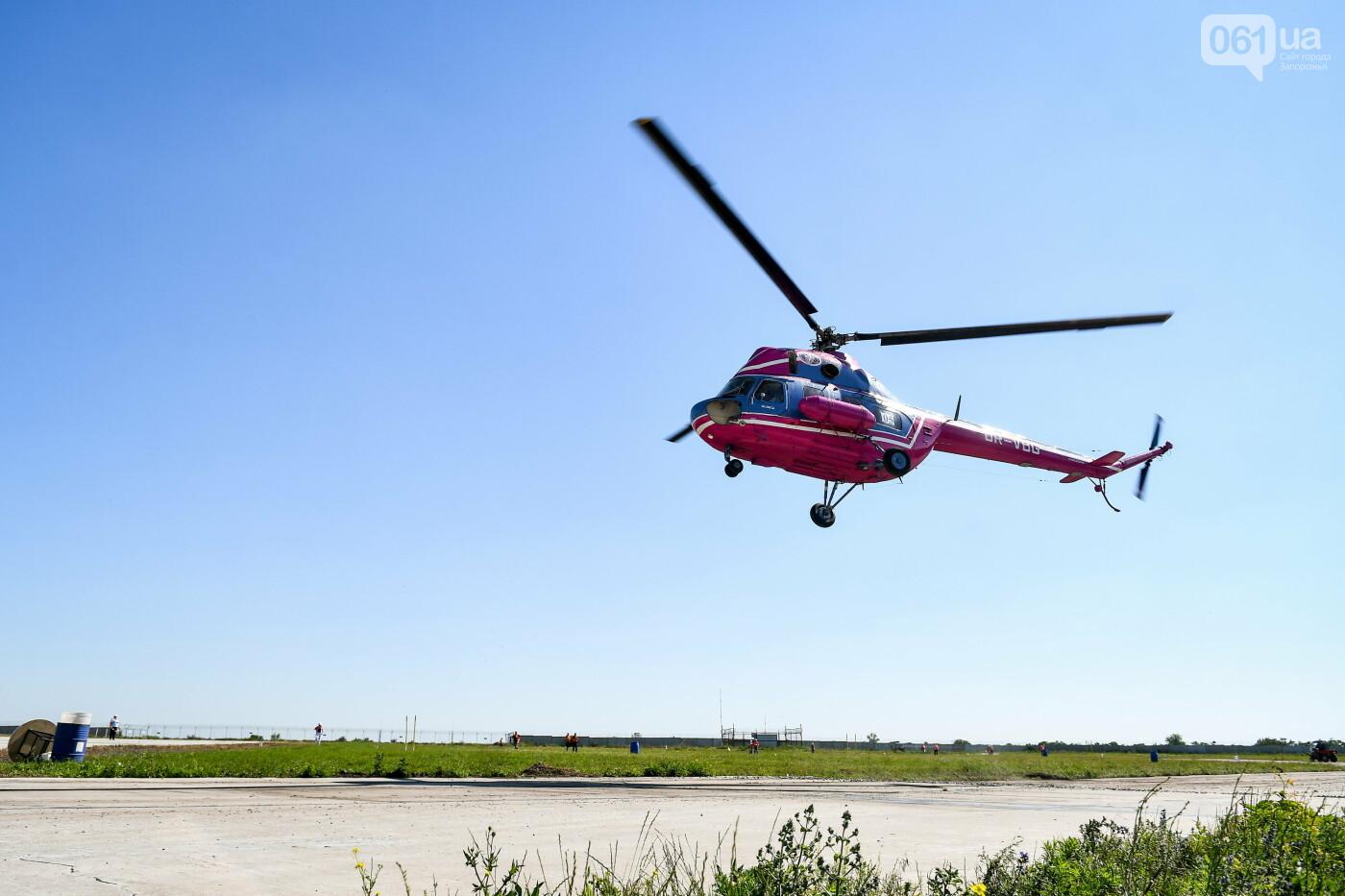 В Запорожье проходят соревнования по вертолетному спорту, - ФОТОРЕПОРТАЖ, фото-18