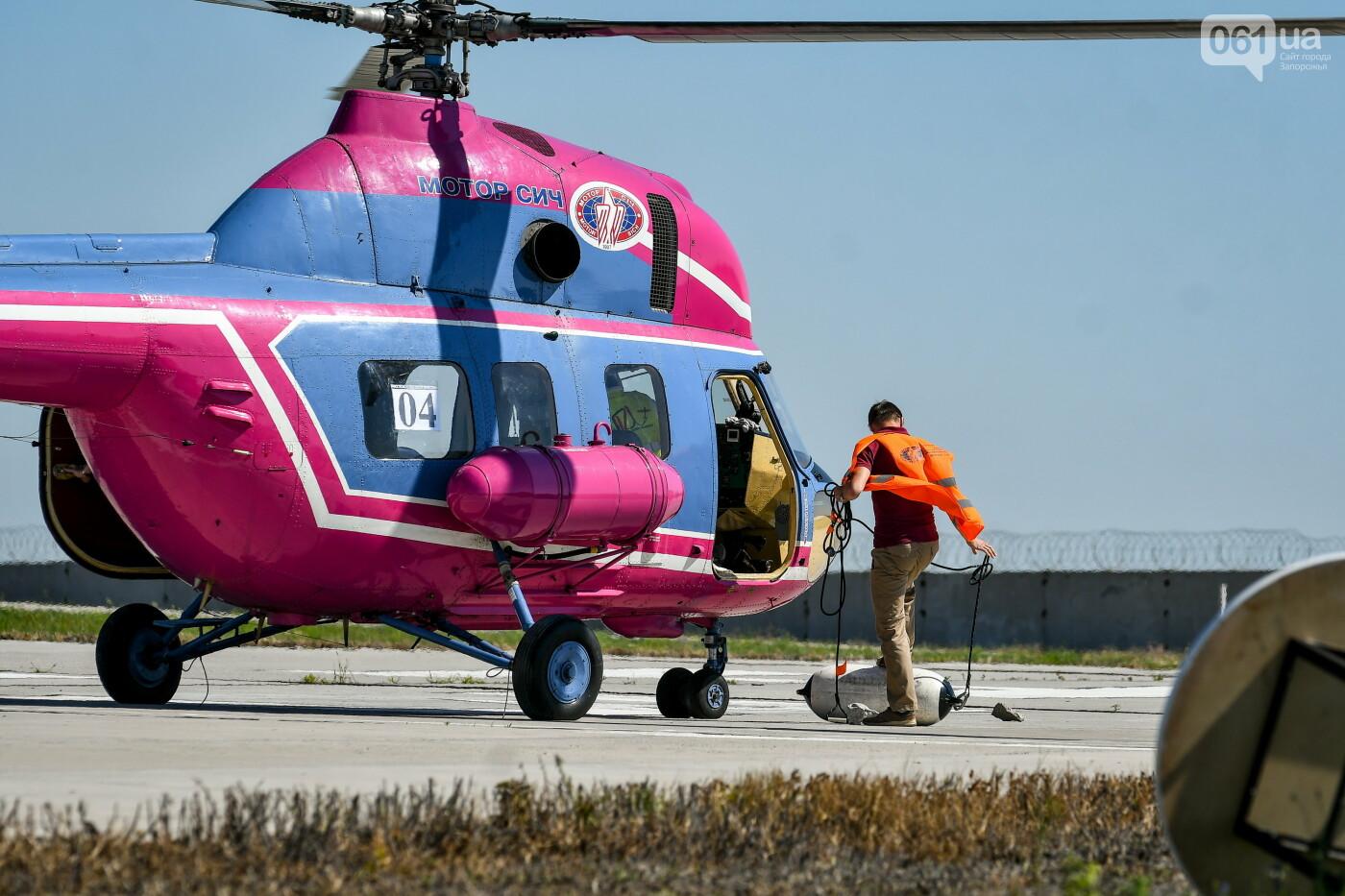 В Запорожье проходят соревнования по вертолетному спорту, - ФОТОРЕПОРТАЖ, фото-15