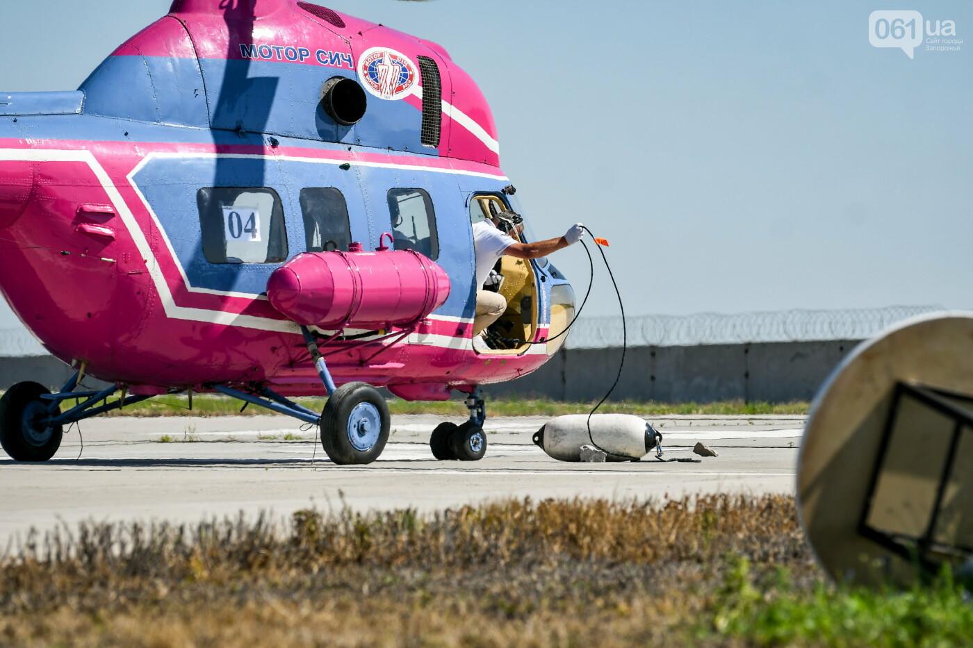 В Запорожье проходят соревнования по вертолетному спорту, - ФОТОРЕПОРТАЖ, фото-12