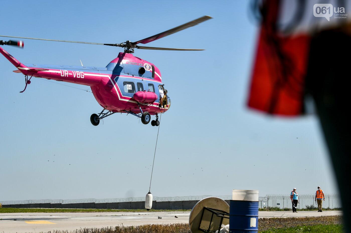 В Запорожье проходят соревнования по вертолетному спорту, - ФОТОРЕПОРТАЖ, фото-13