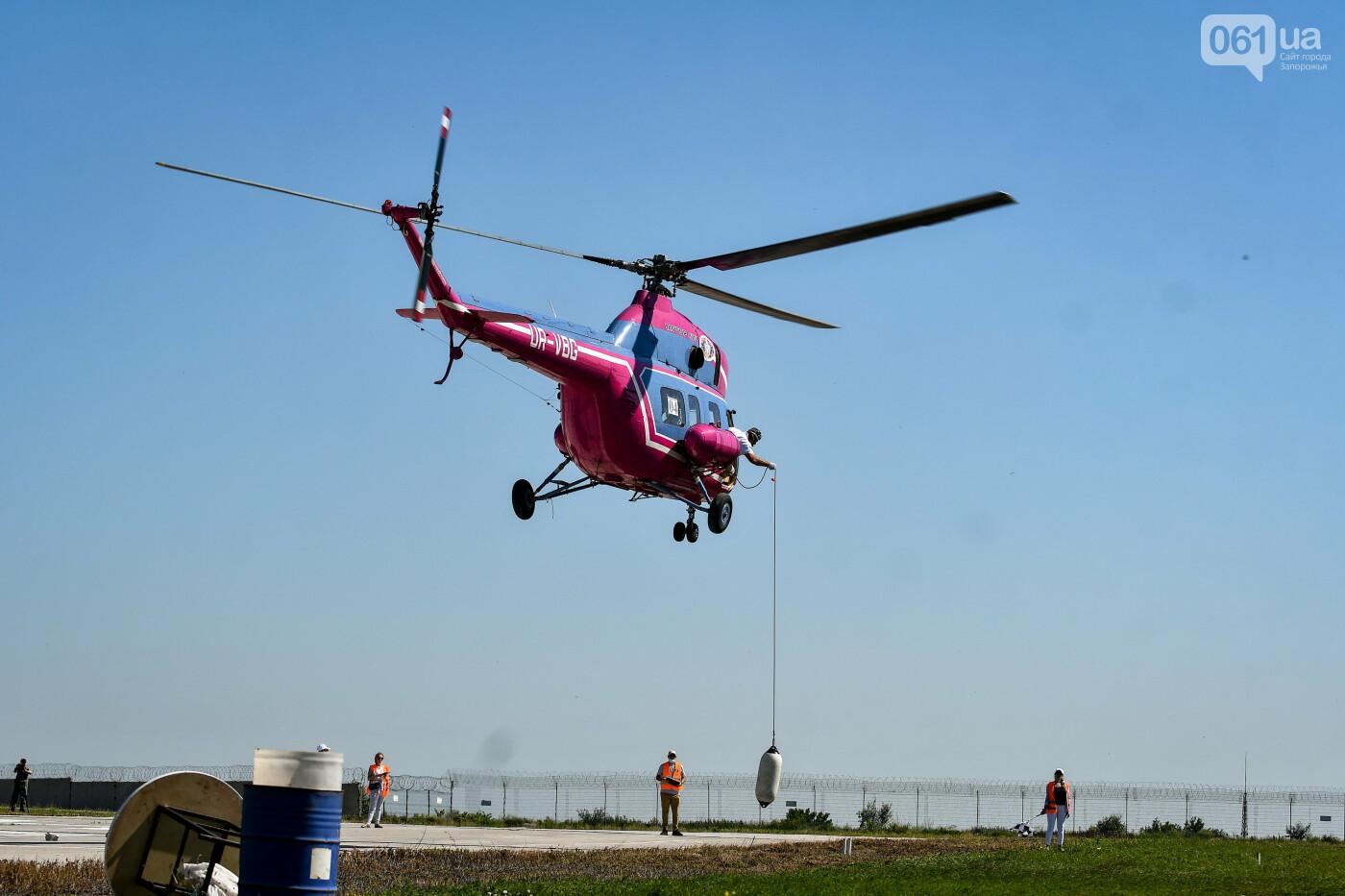 В Запорожье проходят соревнования по вертолетному спорту, - ФОТОРЕПОРТАЖ, фото-10