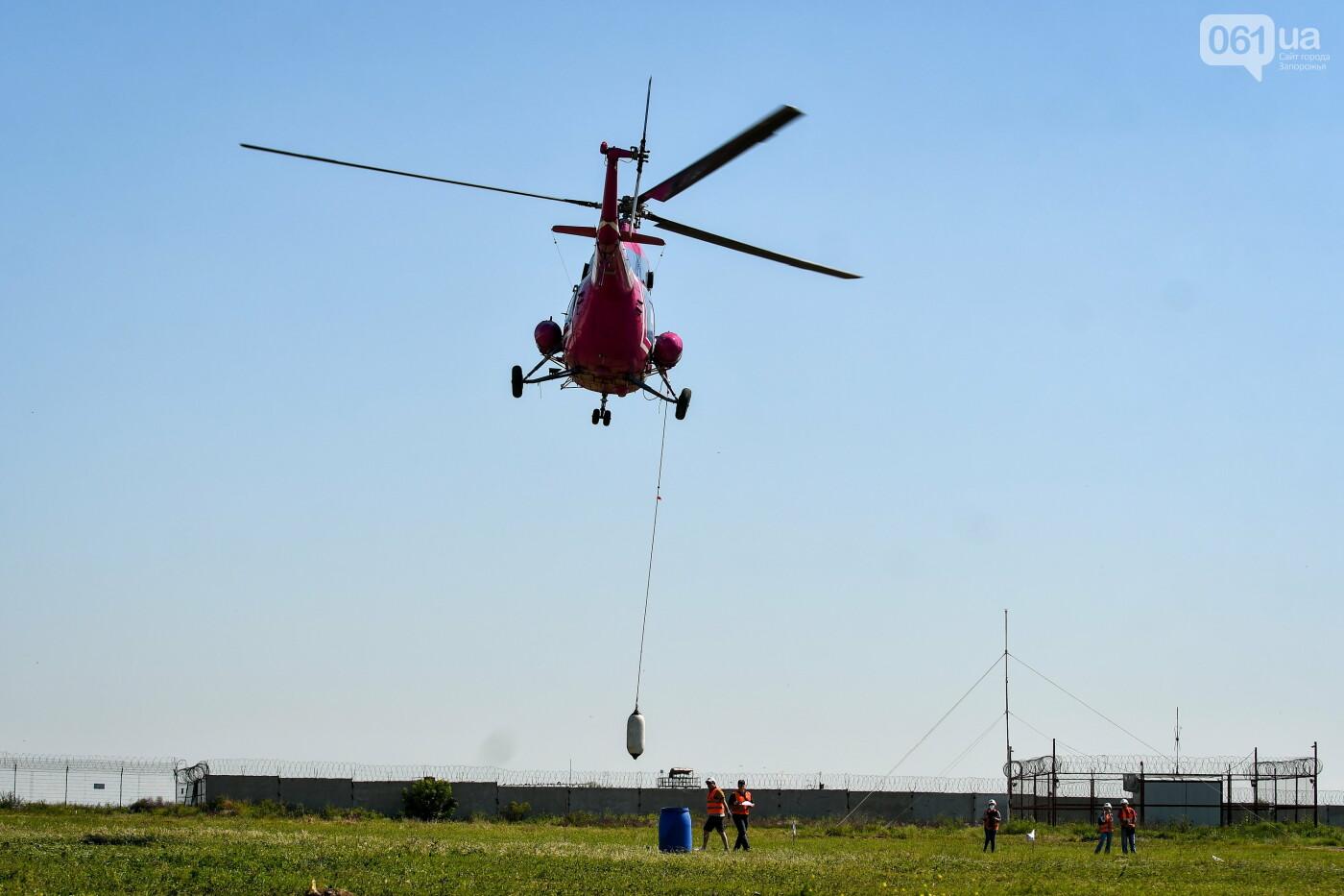 В Запорожье проходят соревнования по вертолетному спорту, - ФОТОРЕПОРТАЖ, фото-11