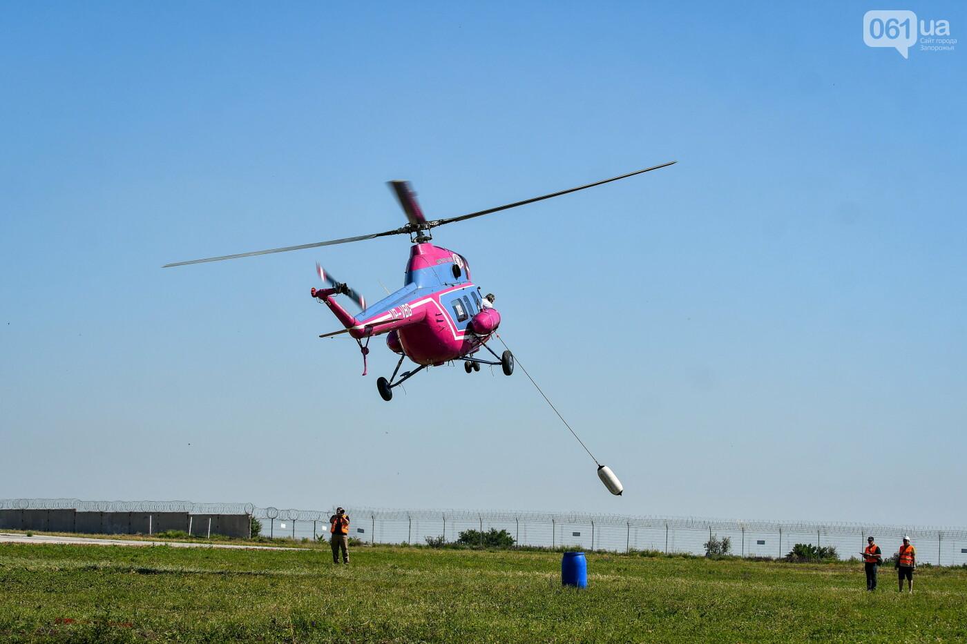 В Запорожье проходят соревнования по вертолетному спорту, - ФОТОРЕПОРТАЖ, фото-9