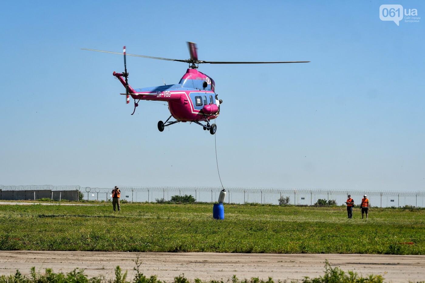 В Запорожье проходят соревнования по вертолетному спорту, - ФОТОРЕПОРТАЖ, фото-8