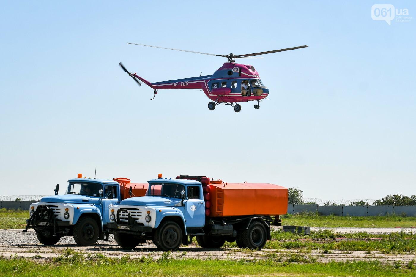 В Запорожье проходят соревнования по вертолетному спорту, - ФОТОРЕПОРТАЖ, фото-4