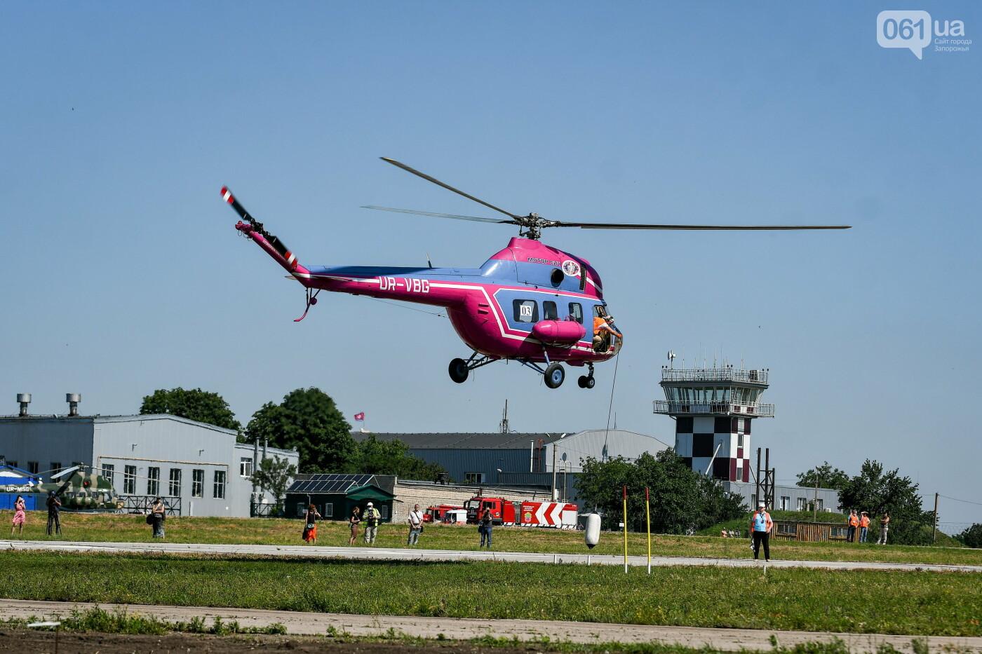 В Запорожье проходят соревнования по вертолетному спорту, - ФОТОРЕПОРТАЖ, фото-5