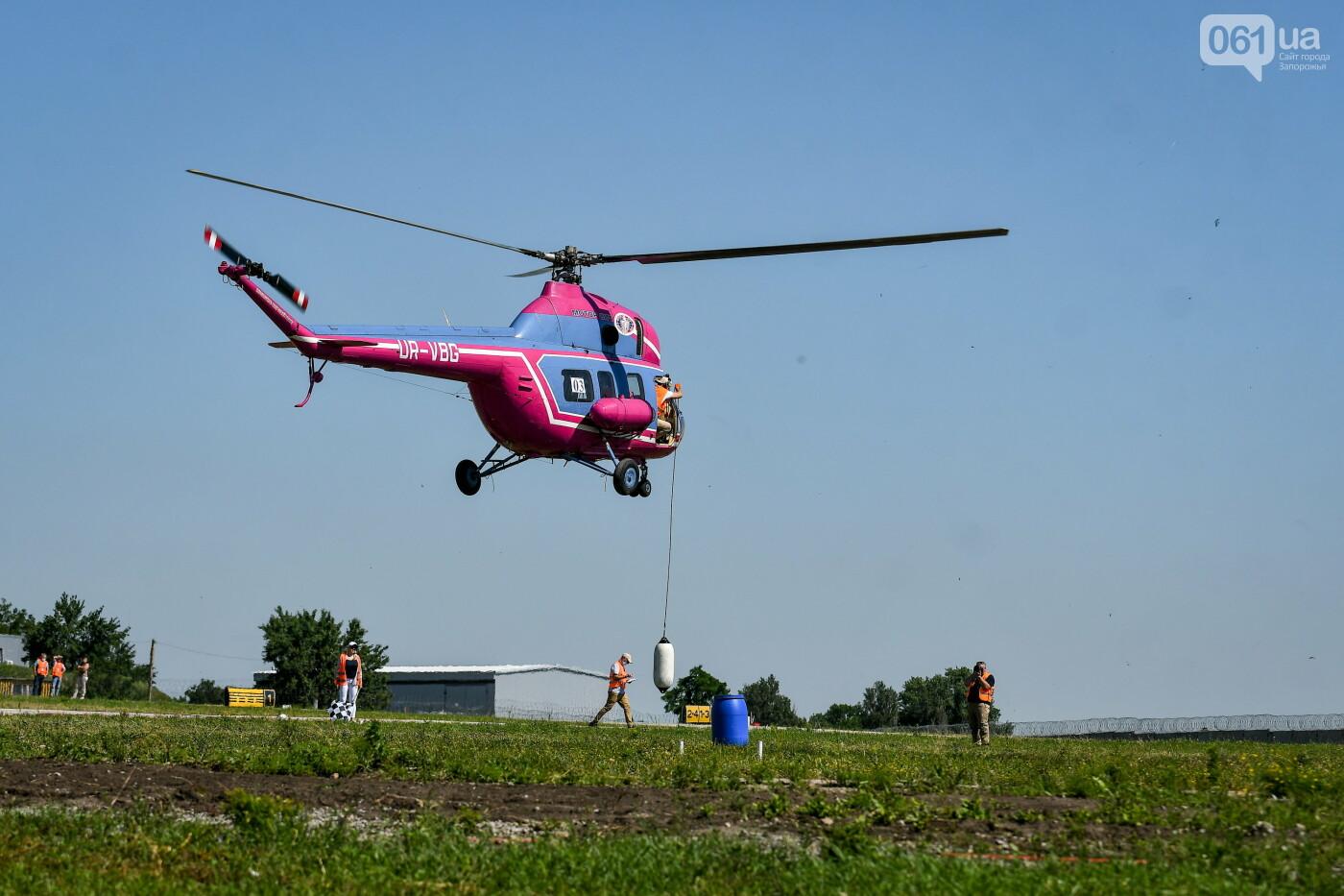 В Запорожье проходят соревнования по вертолетному спорту, - ФОТОРЕПОРТАЖ, фото-6