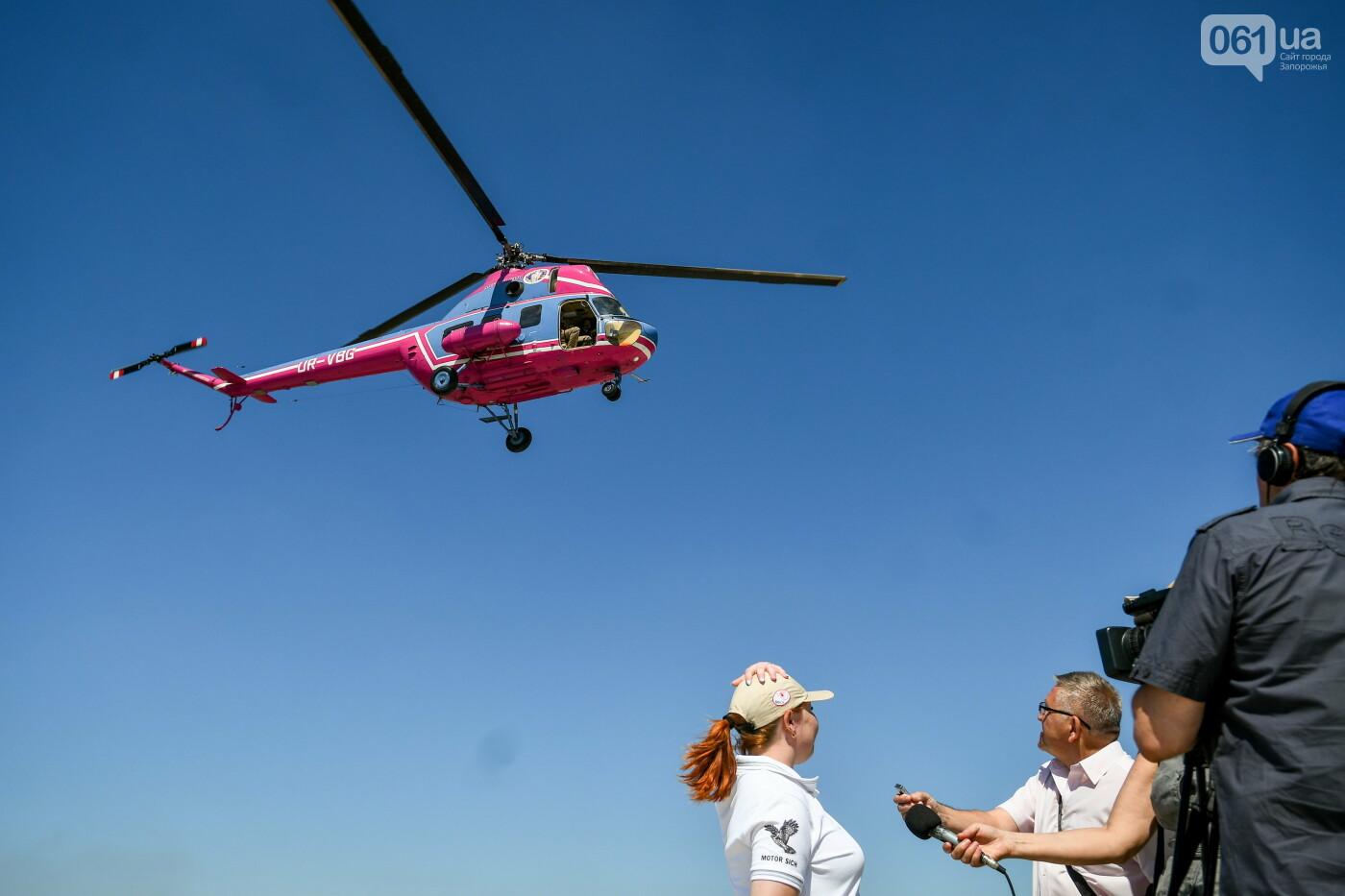 В Запорожье проходят соревнования по вертолетному спорту, - ФОТОРЕПОРТАЖ, фото-3
