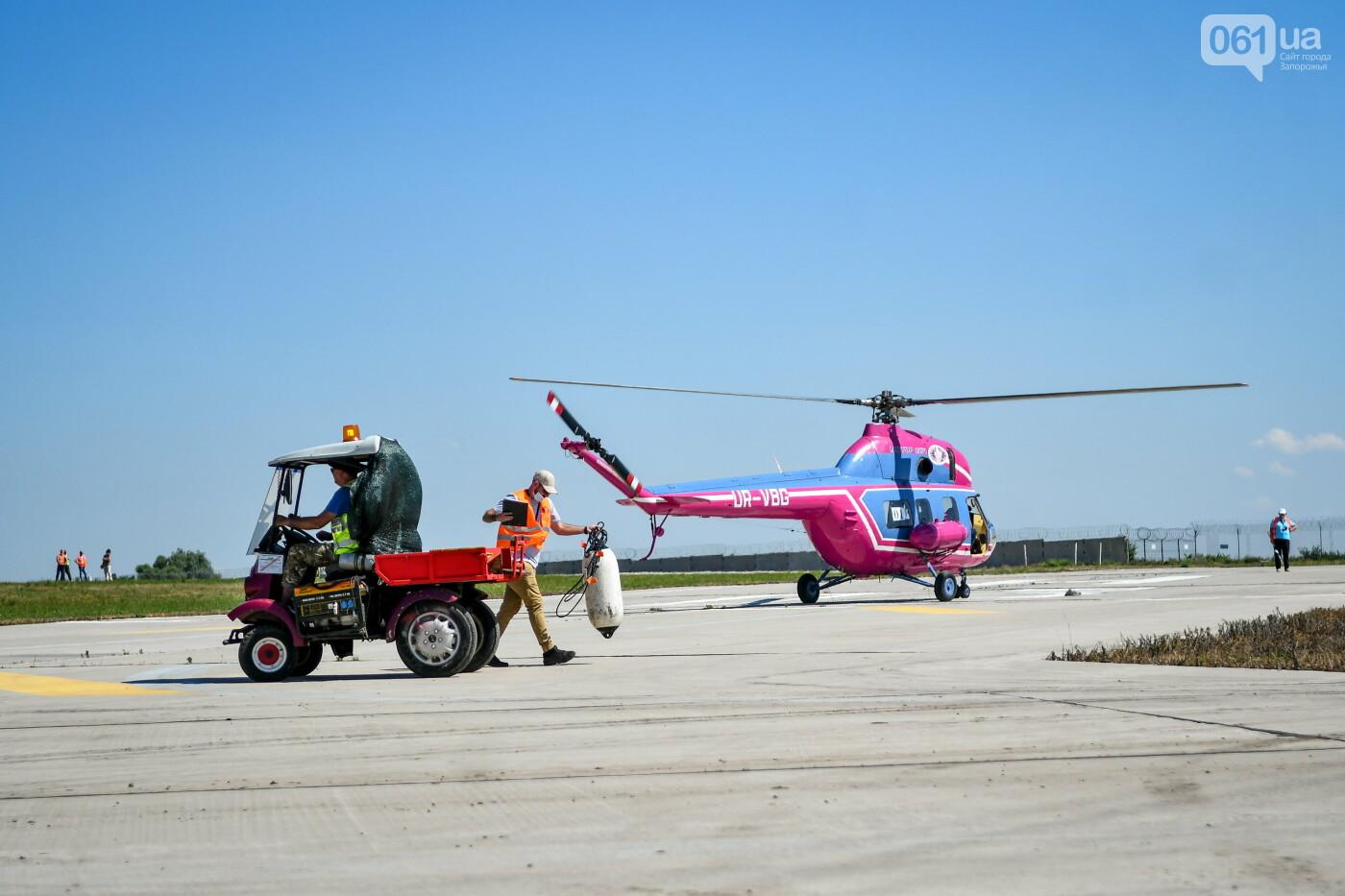 В Запорожье проходят соревнования по вертолетному спорту, - ФОТОРЕПОРТАЖ, фото-1