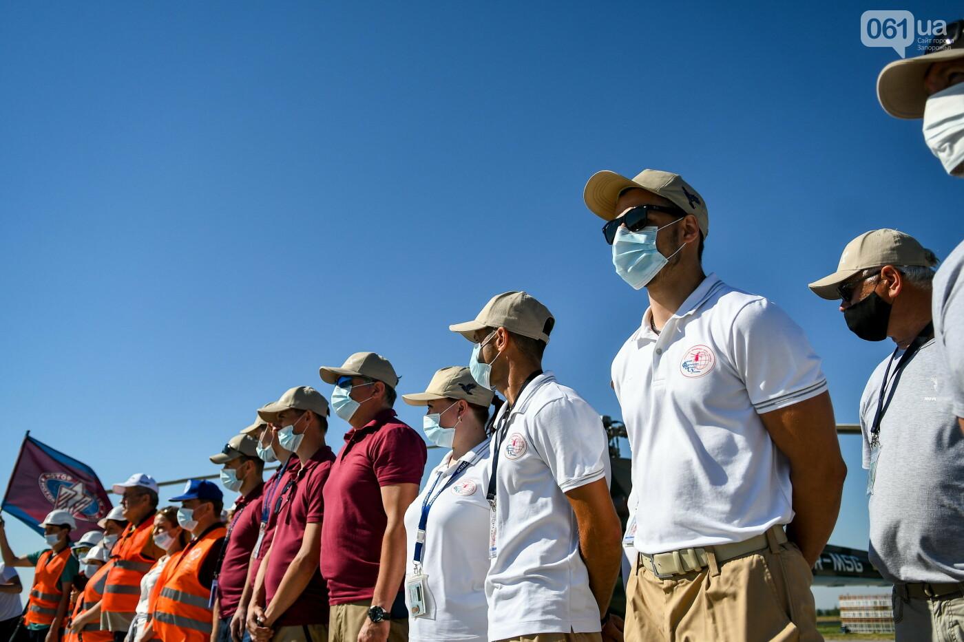 В Запорожье проходят соревнования по вертолетному спорту, - ФОТОРЕПОРТАЖ, фото-24