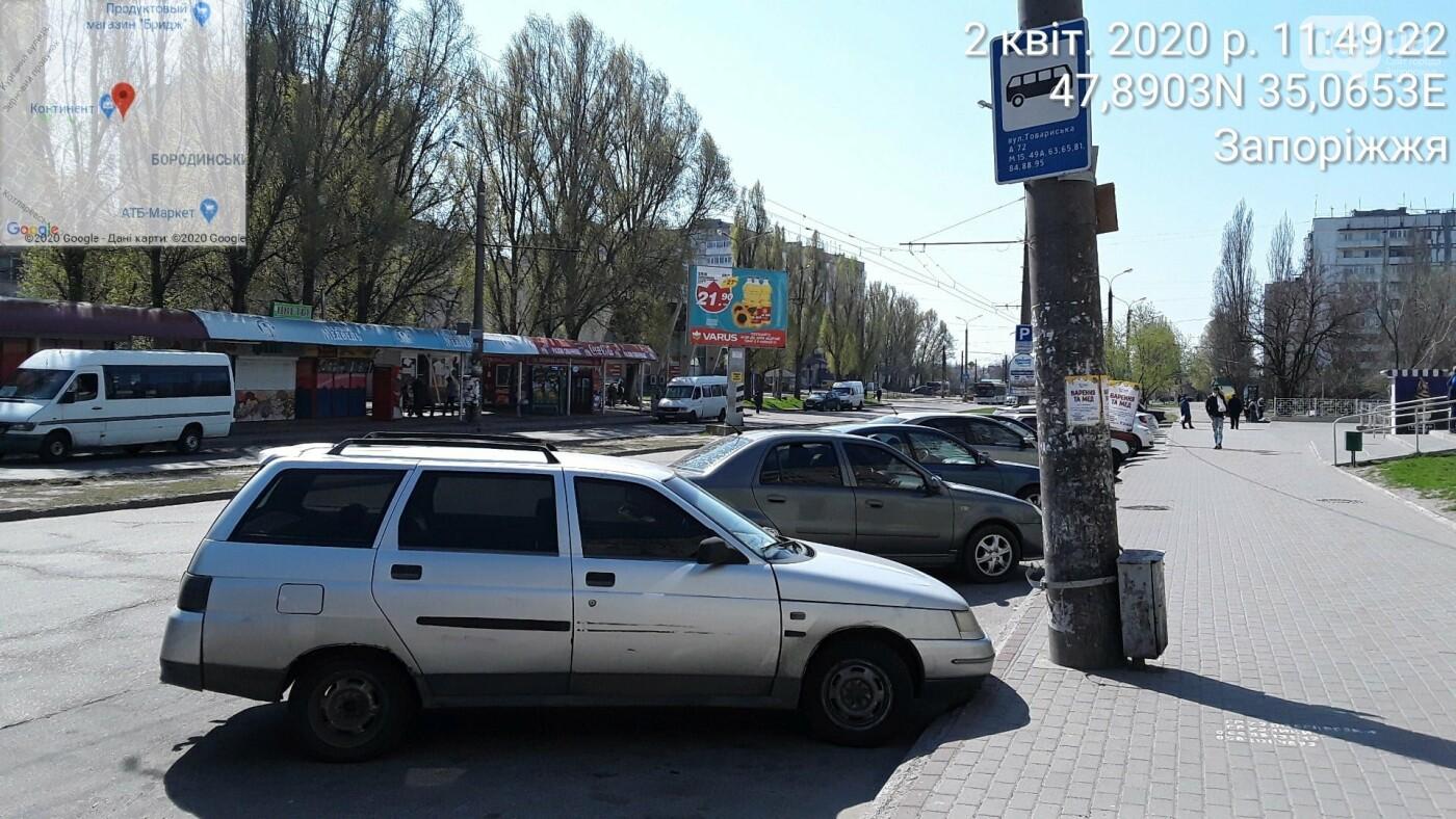 В Запорожье водители, не оплатившие вовремя штраф за парковку, заплатили по 1020 гривен, - ФОТО, фото-1