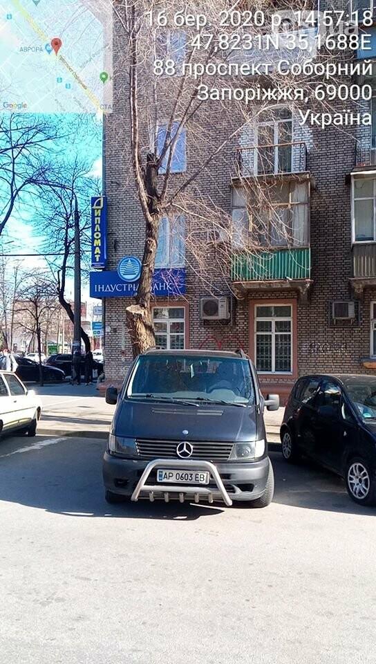 В Запорожье водители, не оплатившие вовремя штраф за парковку, заплатили по 1020 гривен, - ФОТО, фото-2