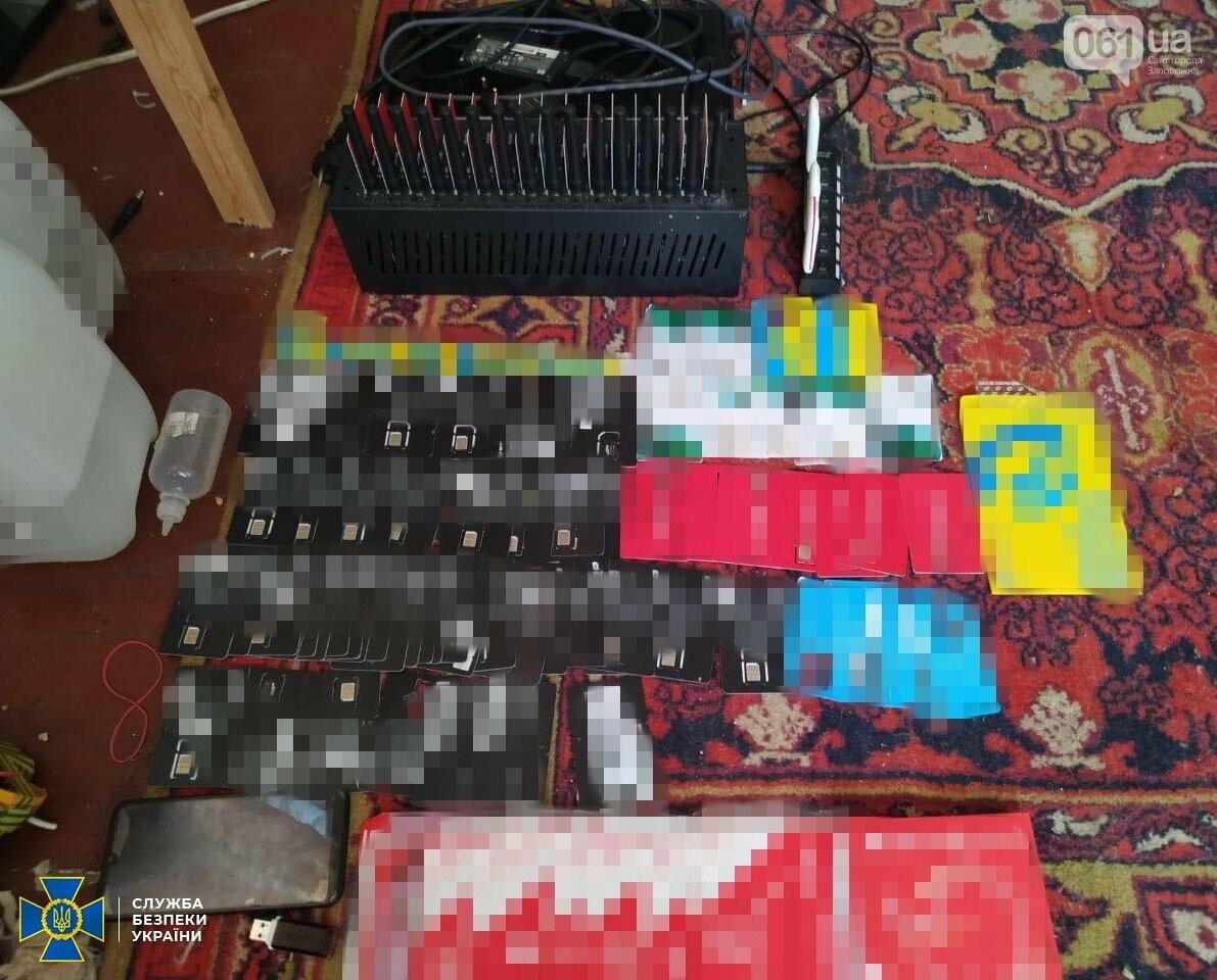 В Бердянске СБУ блокировала ботоферму, которой руководили из РФ, фото-1