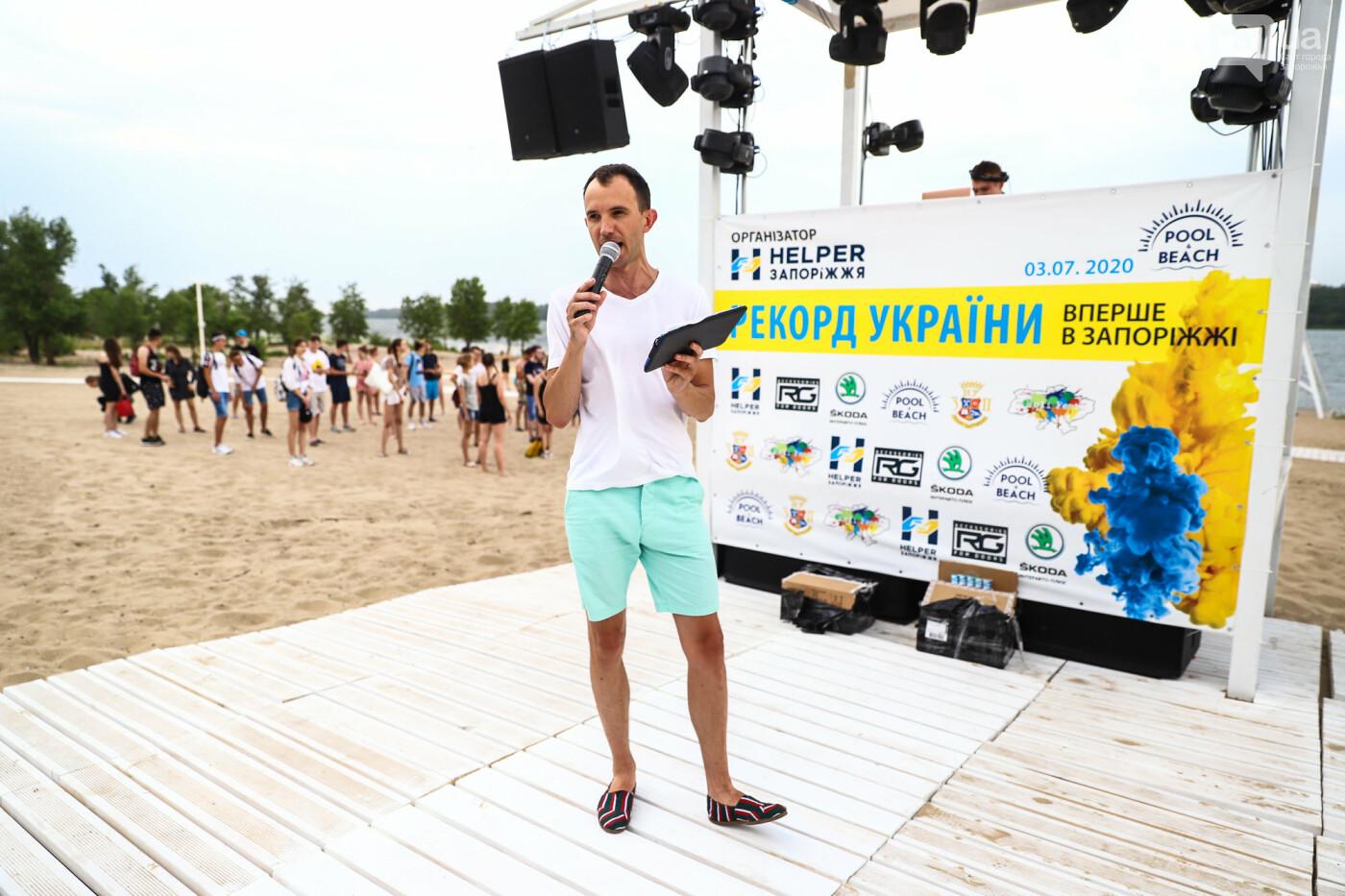 На пляже в Запорожье зажгли желто-синие дымовые шашки и установили рекорд Украины, - ФОТОРЕПОРТАЖ, фото-3