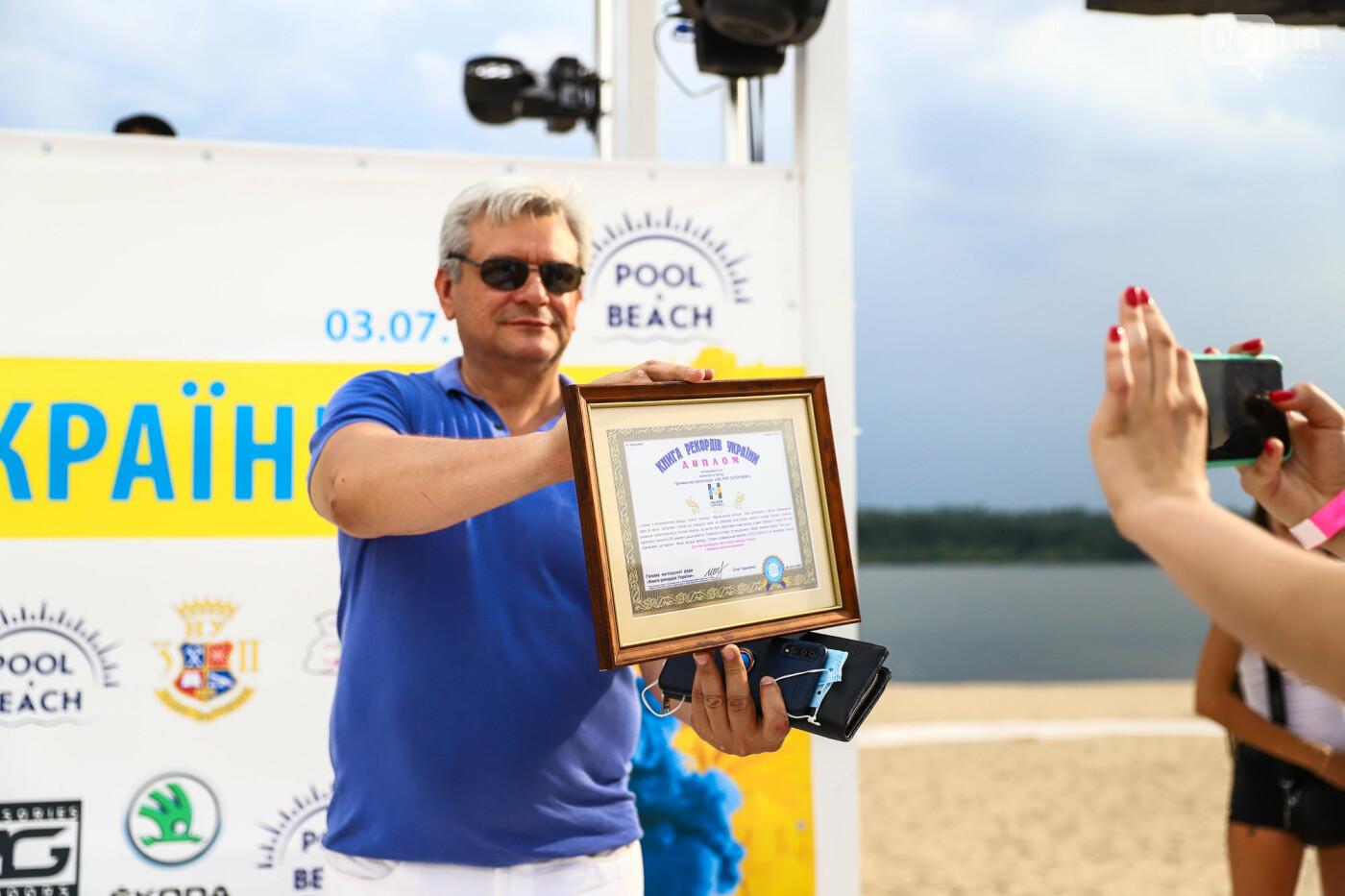 На пляже в Запорожье зажгли желто-синие дымовые шашки и установили рекорд Украины, - ФОТОРЕПОРТАЖ, фото-24
