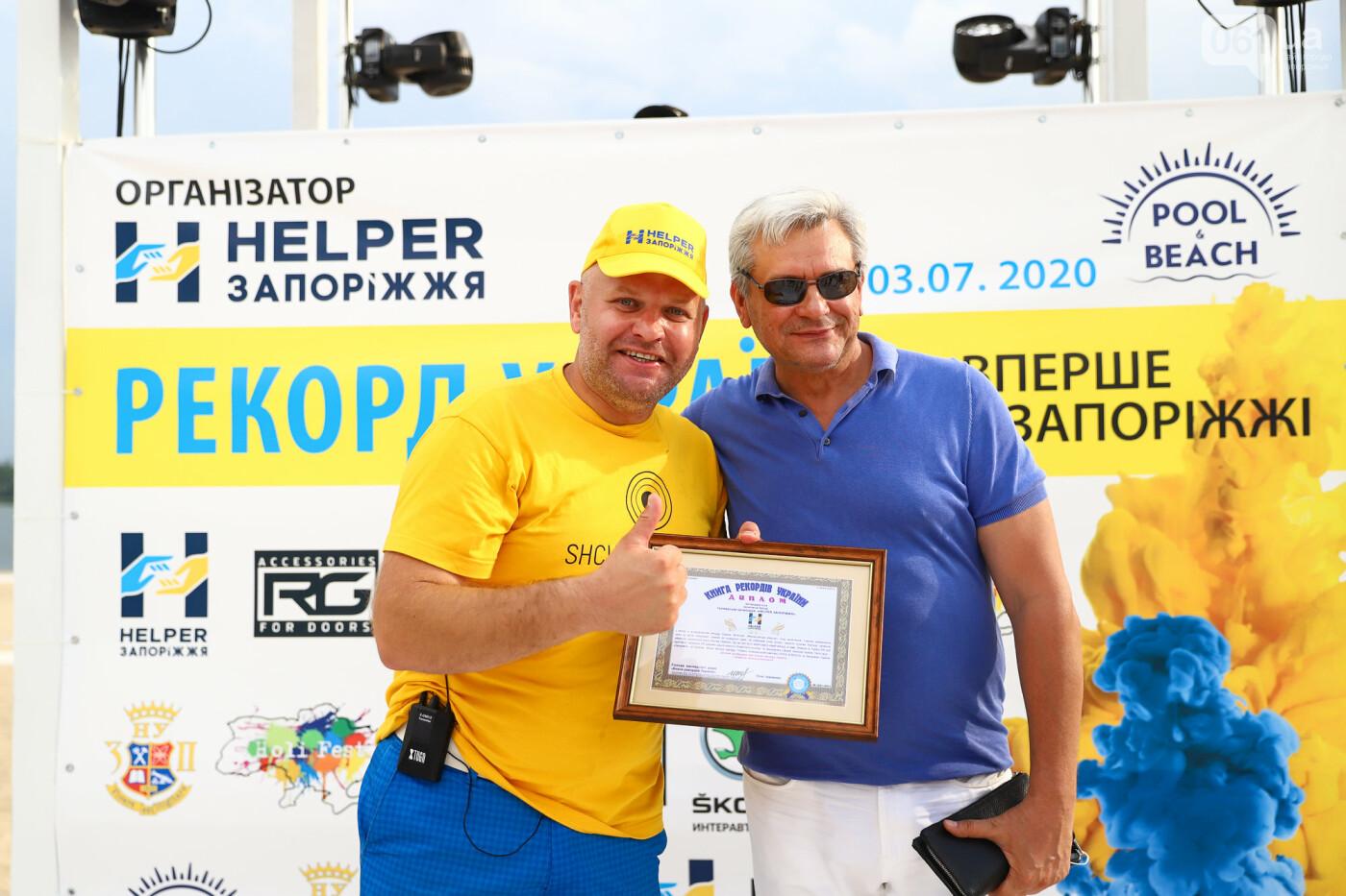 На пляже в Запорожье зажгли желто-синие дымовые шашки и установили рекорд Украины, - ФОТОРЕПОРТАЖ, фото-25
