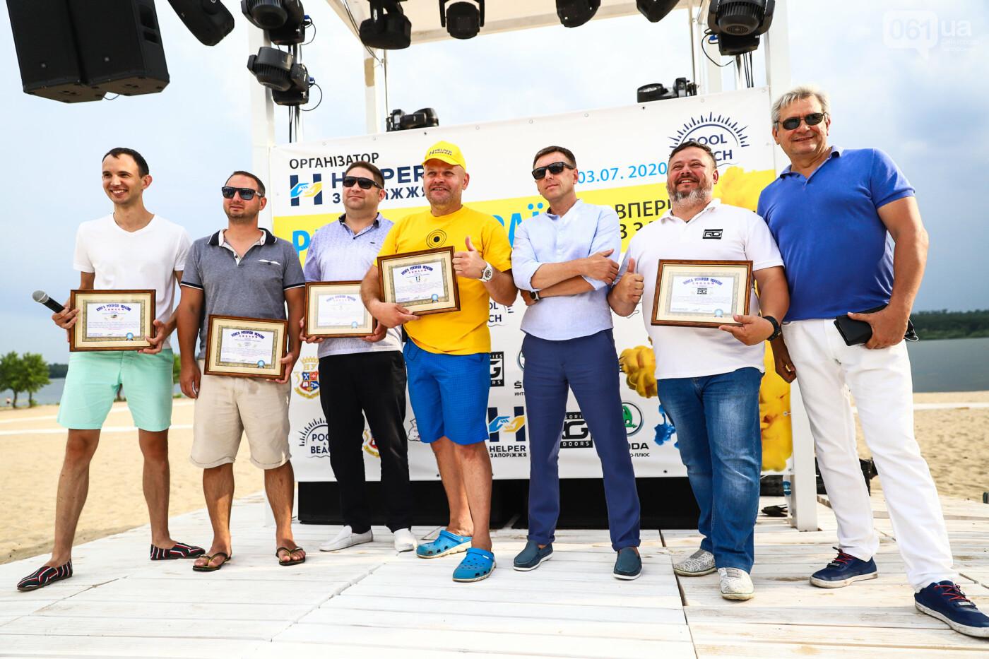 На пляже в Запорожье зажгли желто-синие дымовые шашки и установили рекорд Украины, - ФОТОРЕПОРТАЖ, фото-26