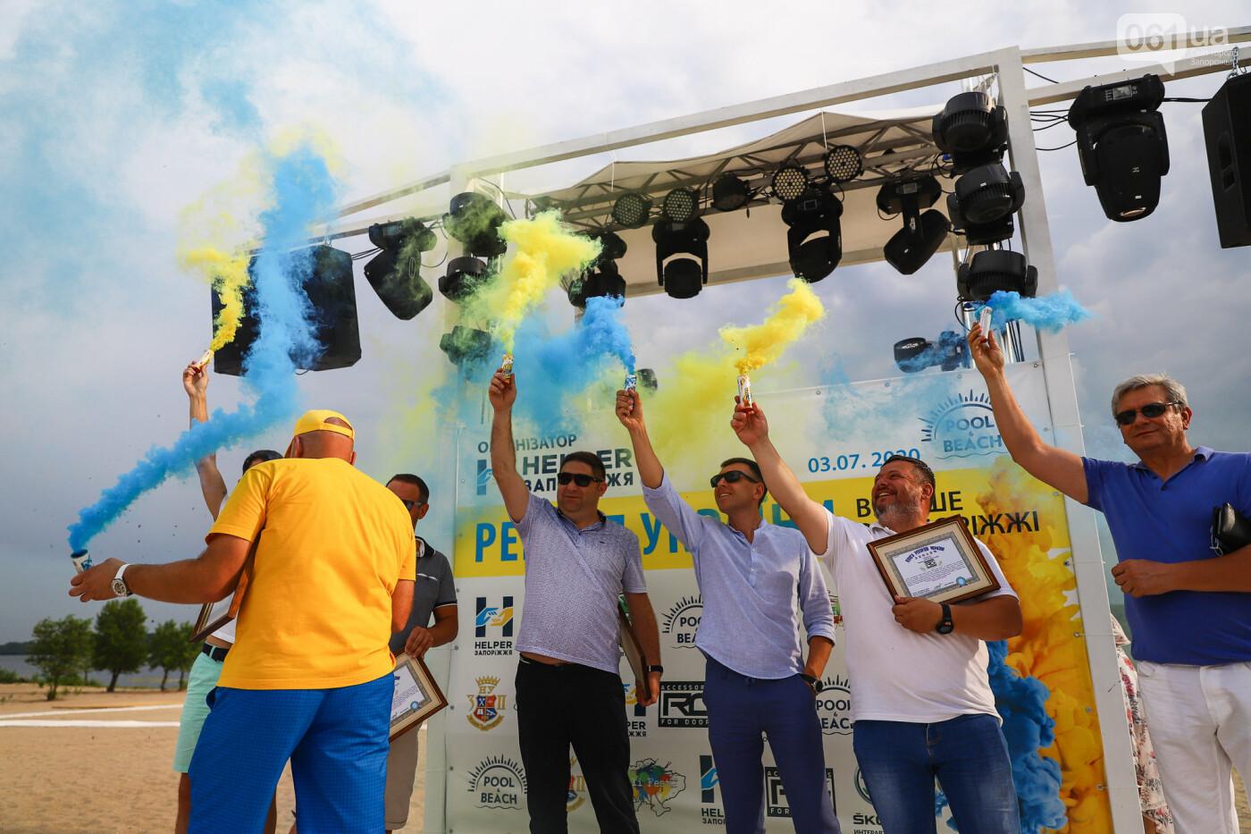 На пляже в Запорожье зажгли желто-синие дымовые шашки и установили рекорд Украины, - ФОТОРЕПОРТАЖ, фото-27