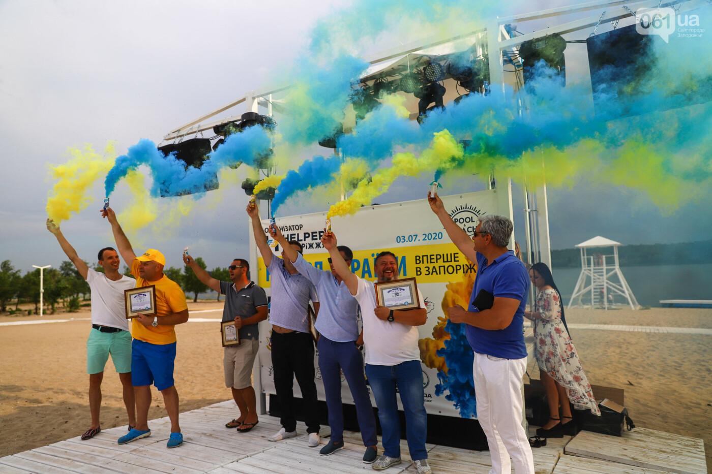 На пляже в Запорожье зажгли желто-синие дымовые шашки и установили рекорд Украины, - ФОТОРЕПОРТАЖ, фото-28
