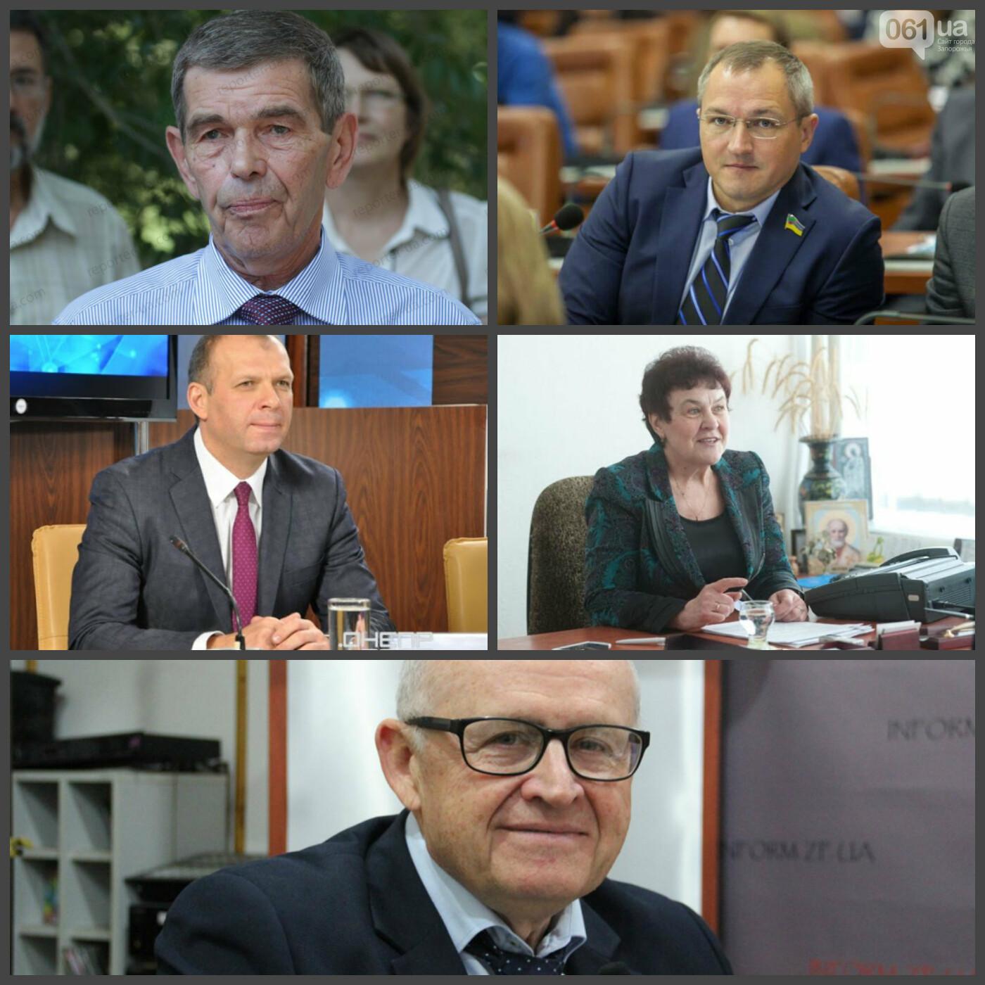 Кто помогает и советует запорожскому мэру, губернатору и главе облсовета, фото-1