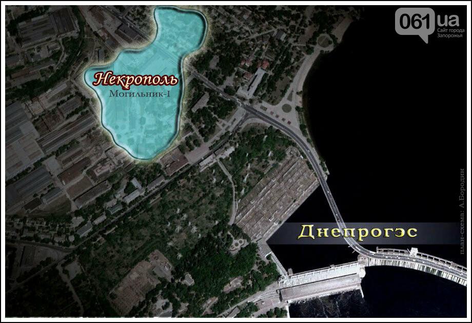 Следами археологической экспедиции Днепростроя: Запорожский грифон, фото-1