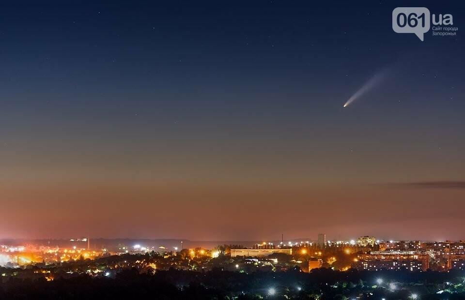 Запорожский фотограф снял комету Neowise в ночном небе над городом, - ФОТОФАКТ, фото-1