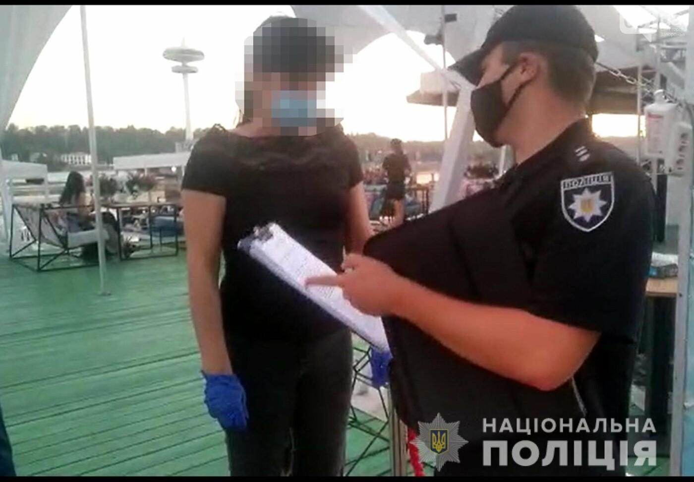 В Запорожье полиция составила протоколы на 30 ночных развлекательных заведений - они работали после 23:00, фото-1