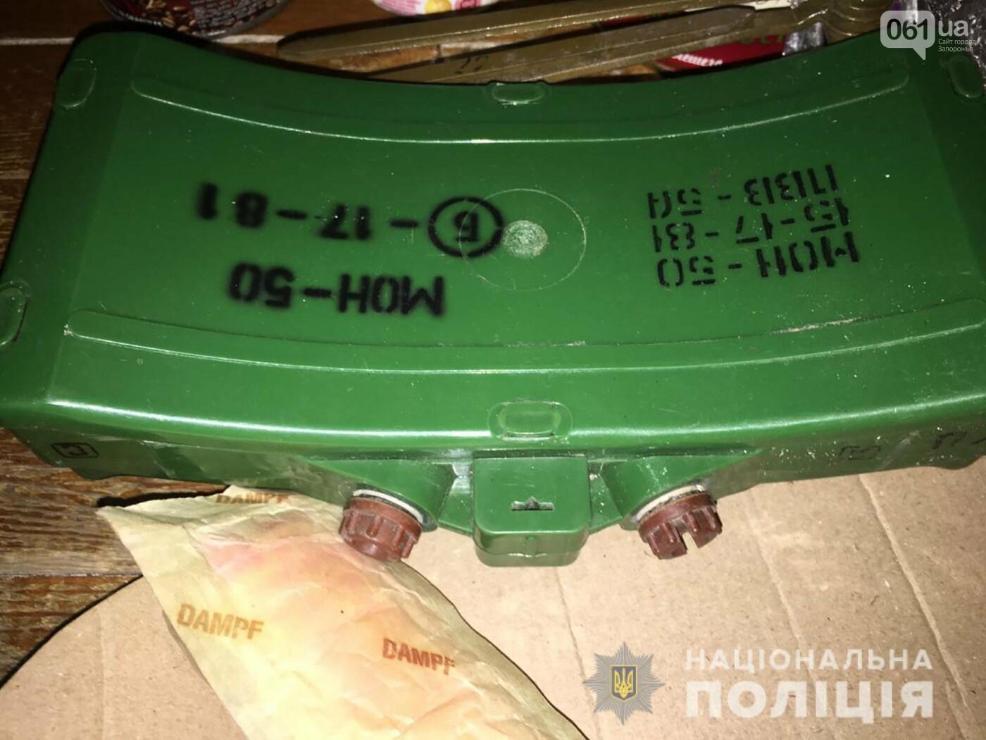 В Бердянске мужчина устроил стрельбу по детям, которые шумели на площадке, фото-4