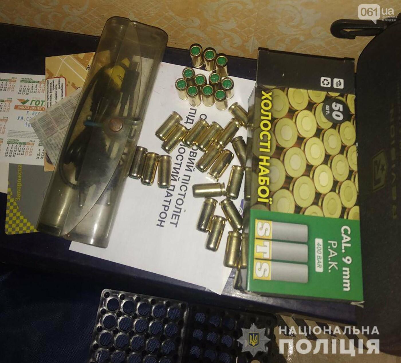 В Бердянске мужчина устроил стрельбу по детям, которые шумели на площадке, фото-5