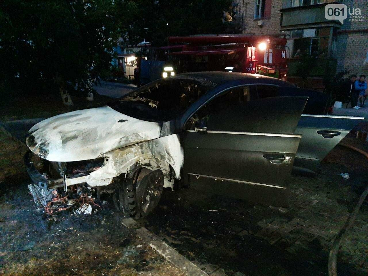 В Токмаке под утро сгорел автомобиль, - ФОТОФАКТ, фото-1