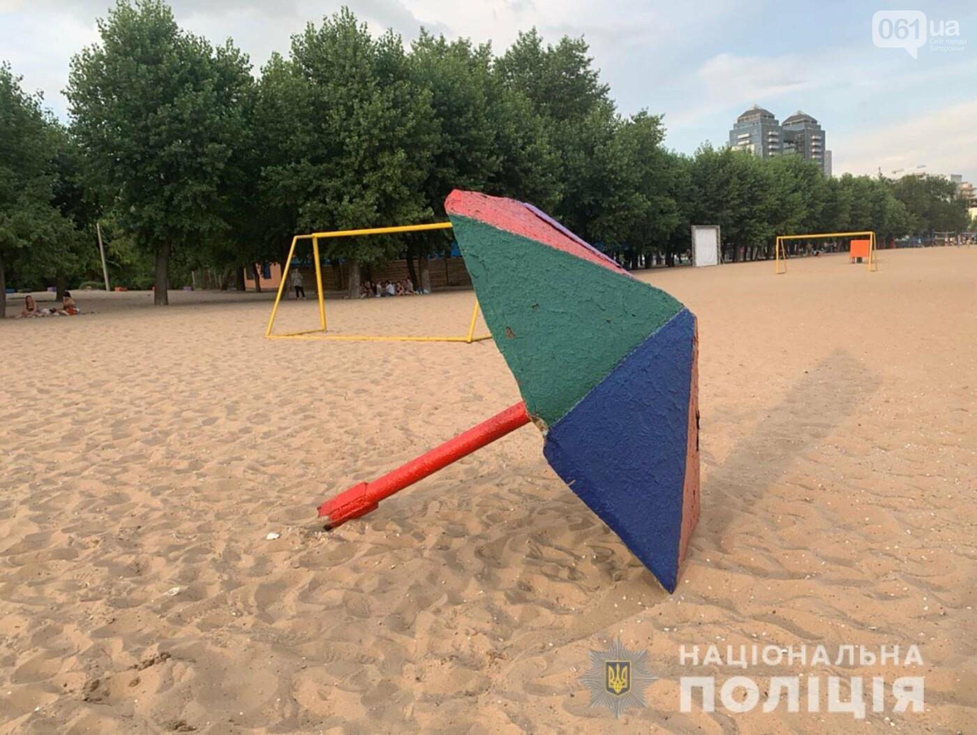 В Запорожье на Центральном пляже на 6-летнего ребенка упал металлический грибок , фото-1