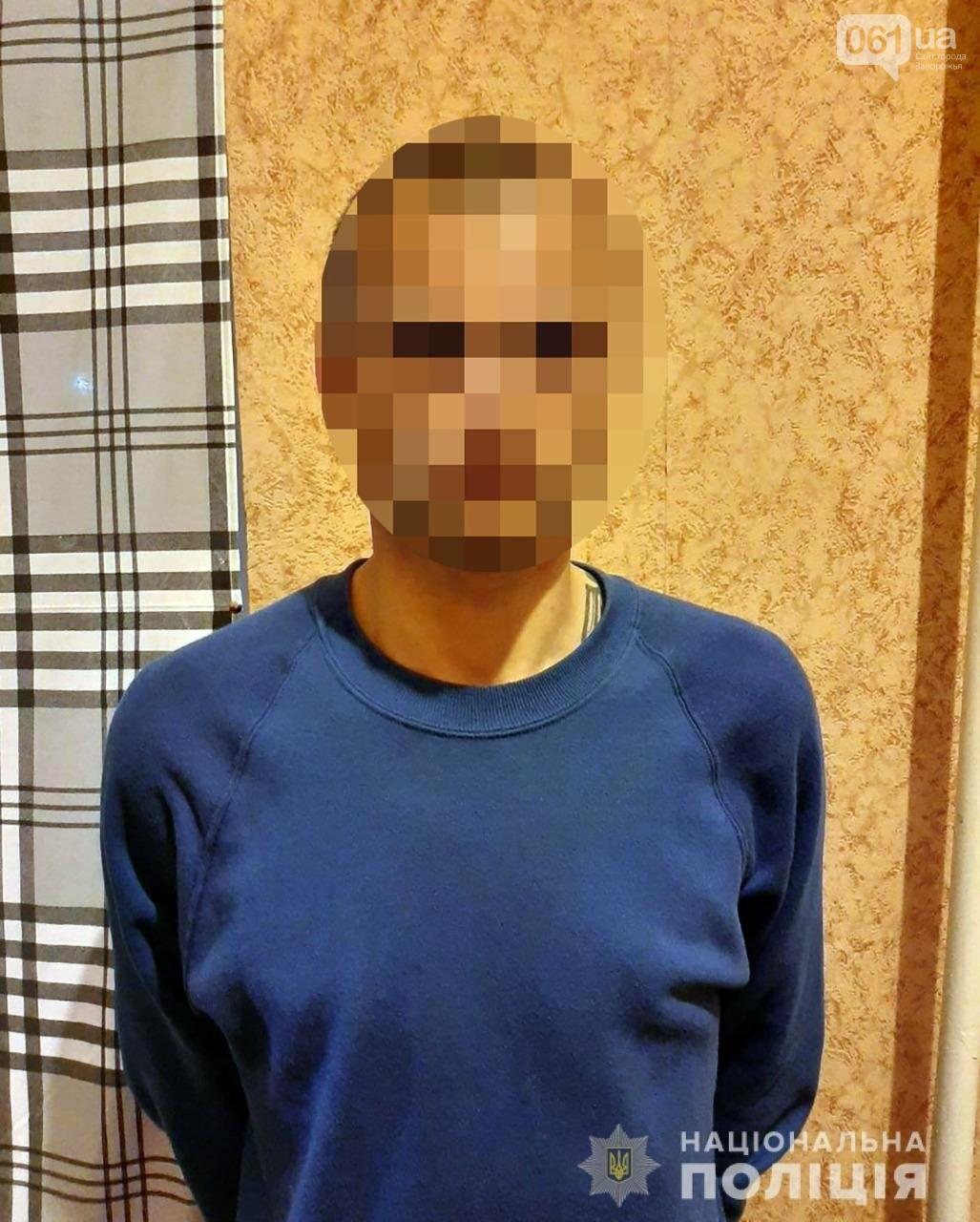 В Запорожской области задержали серийного грабителя, который срывал с женщин золотые украшения , фото-1