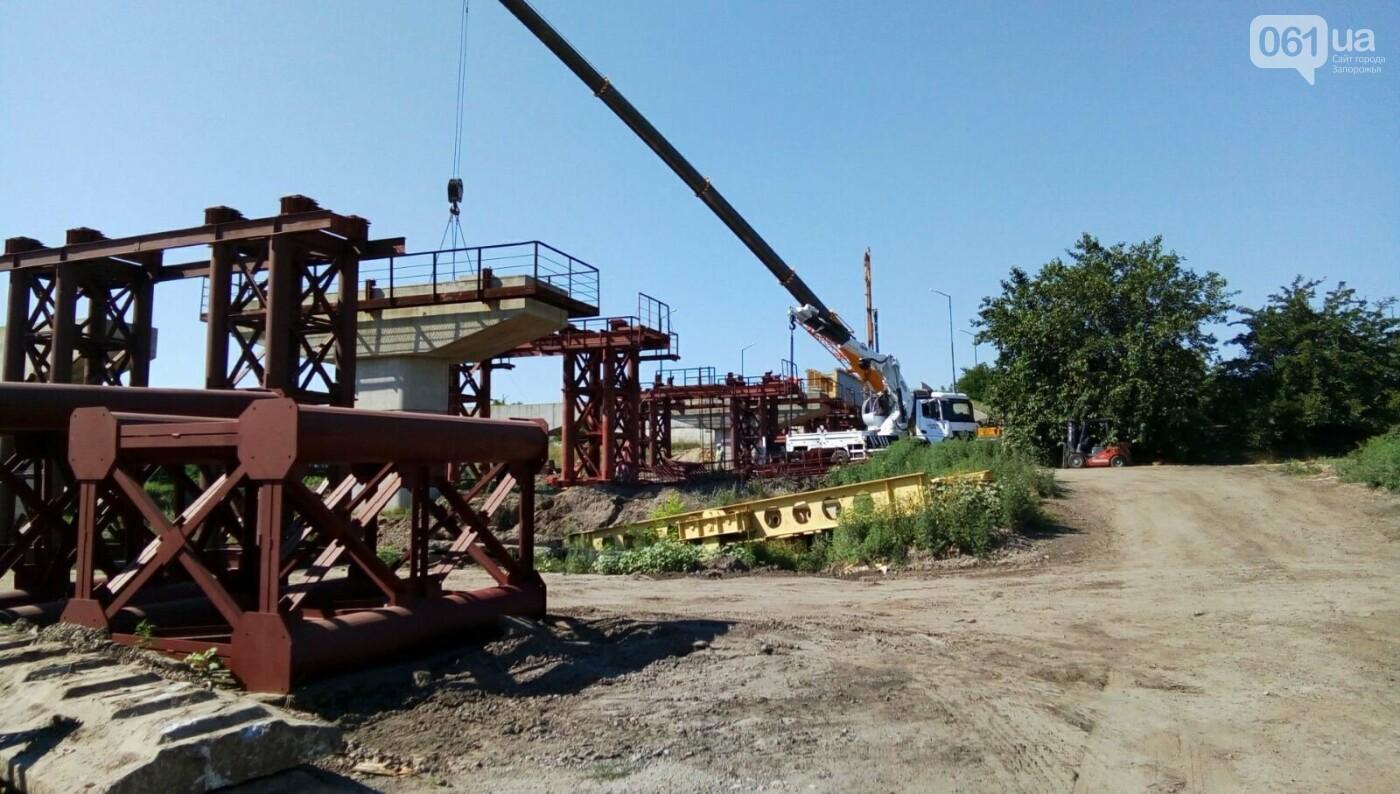 В Запорожье полным ходом идут монтажные работы на мостах через Днепр, - ФОТО, фото-5