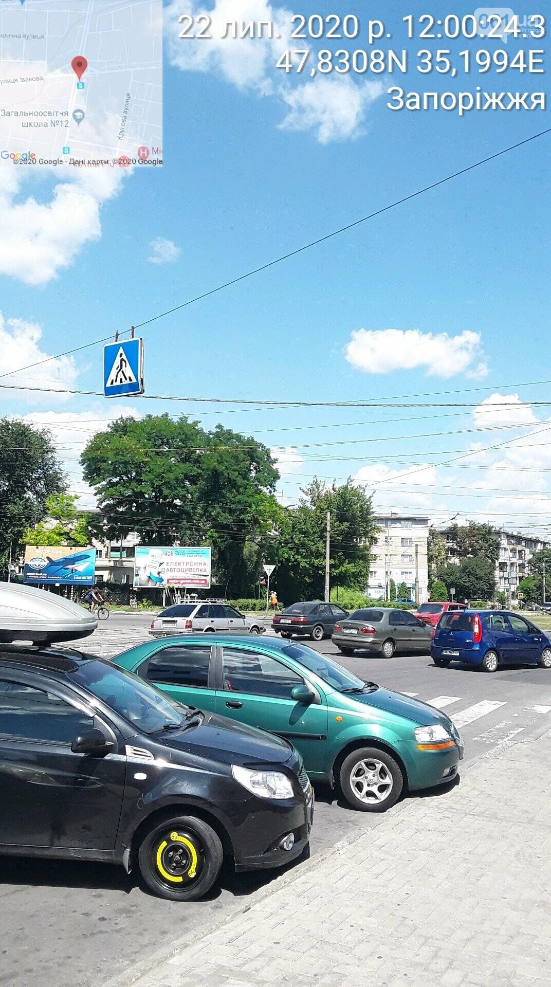 В Запорожье за неделю парковщики выписали штрафов нарушителям на 120 тысяч гривен, фото-5