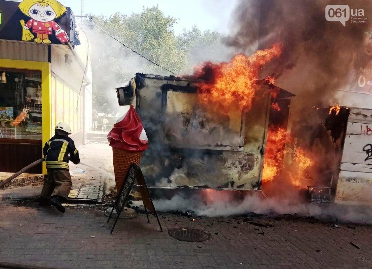 В Запорожье произошел пожар в торговом киоске, - ФОТО, фото-1