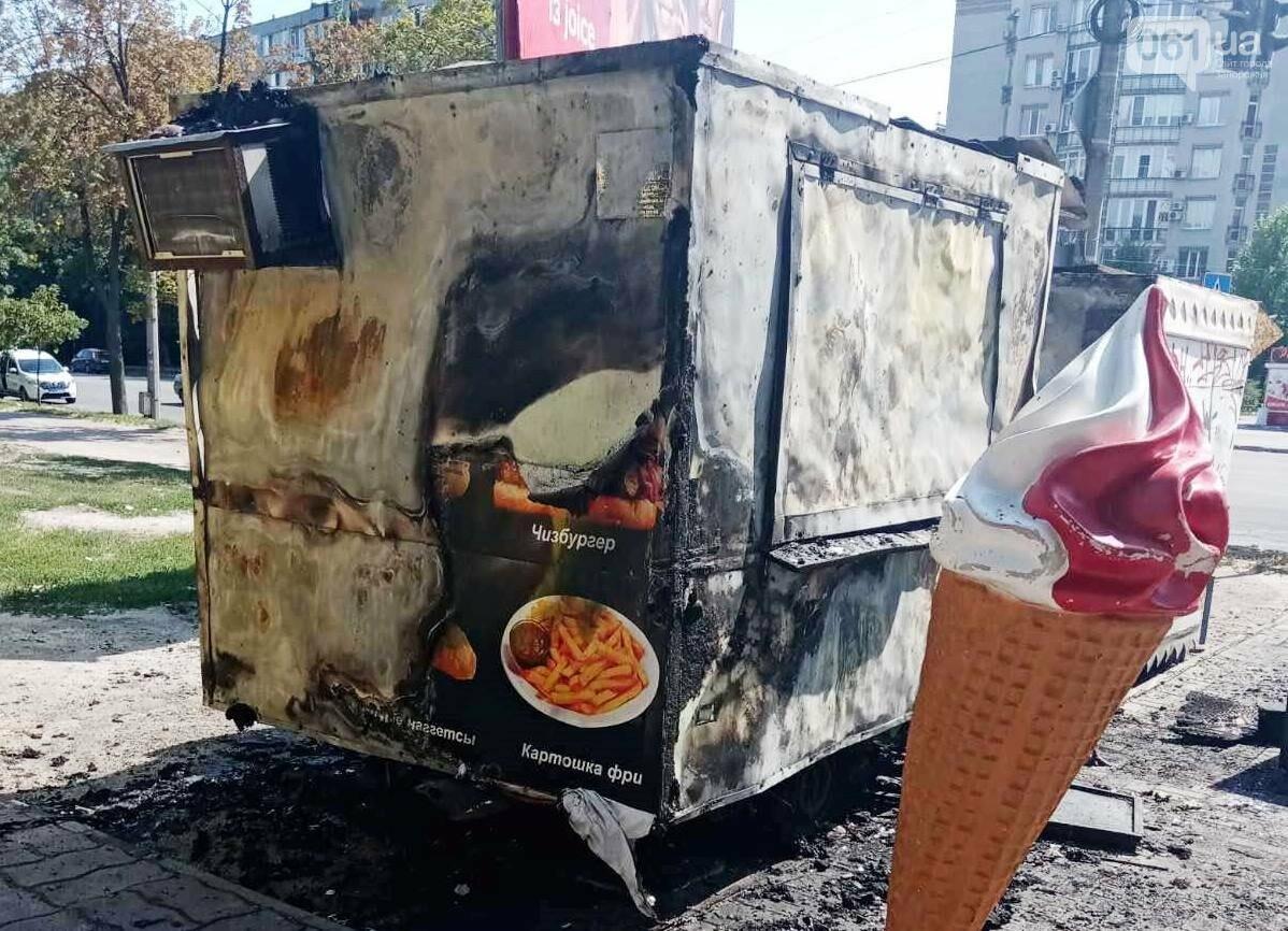 В Запорожье произошел пожар в торговом киоске, - ФОТО, фото-2