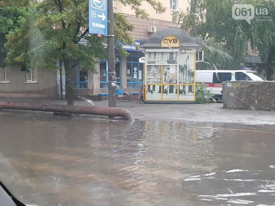 В результате сильного ливня затопило улицы Бердянска, - ФОТО, ВИДЕО , фото-3