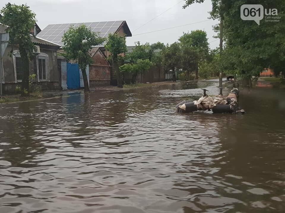 В результате сильного ливня затопило улицы Бердянска, - ФОТО, ВИДЕО , фото-2